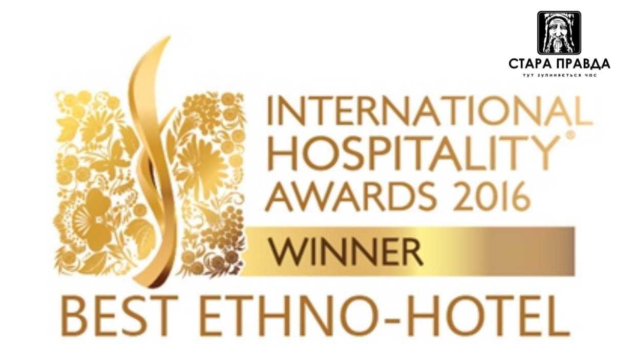 international hospitality awards winner